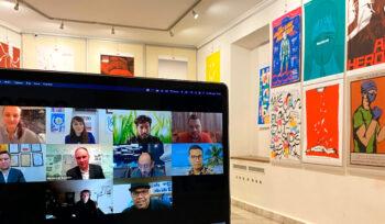 открытие выставки red zone